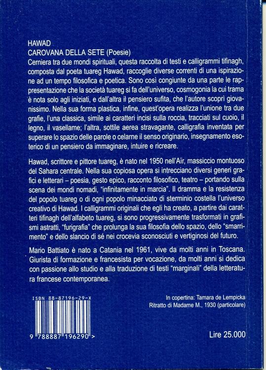 carovane2.img022
