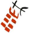 signaure de Hawad