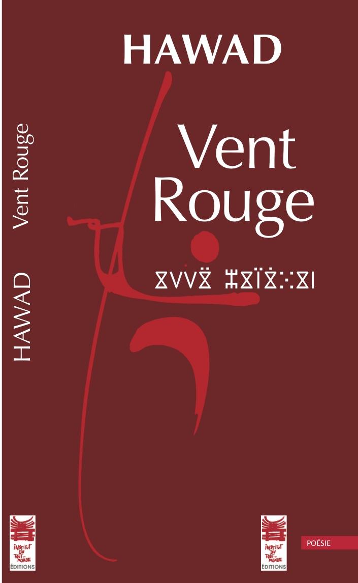 Traduit de la tamajaght (touareg) par l'auteur et Hélène Claudot-Hawad